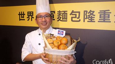 吳寶春麵包進駐全聯 家樂福名店甜點反擊