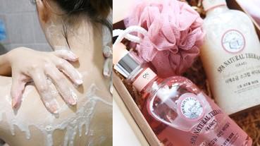 越洗肌膚越亮!推薦4款「去角質沫浴露」一掃黯沉老皮,洗完幼咪咪