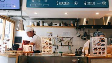 【東京自由行推薦】飯糰控注意!東京好吃CP值破表的飯糰專賣店迷你特輯