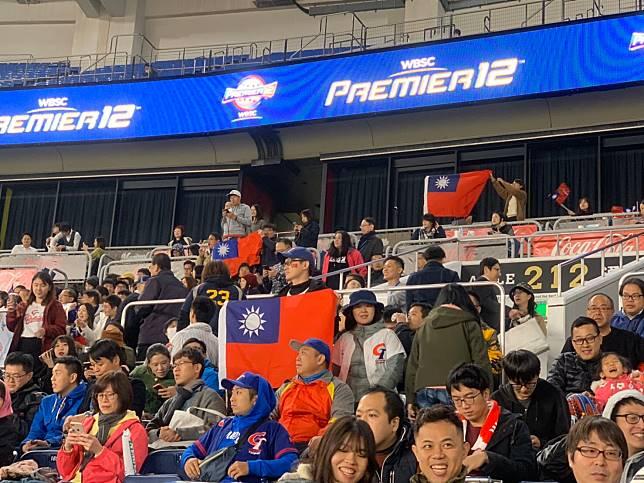 現場台灣球迷(球迷提供)