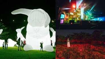 2019年白晝之夜將於大直、內湖登場!7米高白兔、紅光草原5大亮點公開