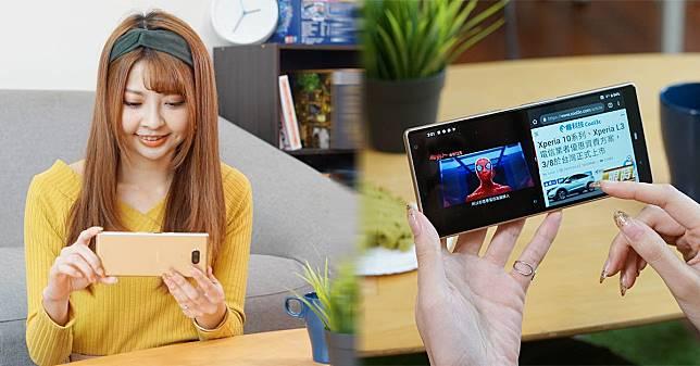 Xperia 10系列 21:9螢幕手機開箱實測,終極寬螢幕成為你最可靠的夥伴