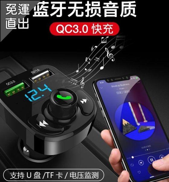 現代車載MP3藍牙播放器多功能接收器24v伏大貨車挖掘機車用充電器
