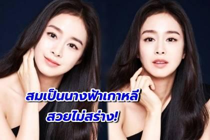 ภาพล่าสุดของนางฟ้าเกาหลี คิมแทฮี คุณแม่ลูกสองวัย 41 ทำให้แฟนๆถึงกับตกตะลึง
