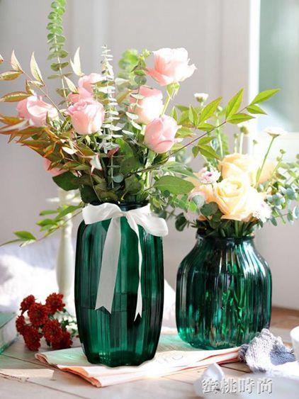 歐式磨砂玻璃花瓶彩色客廳擺件插花瓶辦公室水培瓶百合干花飾品瓶