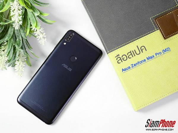 ลือสเปคหลัก Asus Zenfone Max Pro (M2) ใช้ชิปเซ็ต Snapdragon 660 และกล้องหลัง 3 เลนส์ !