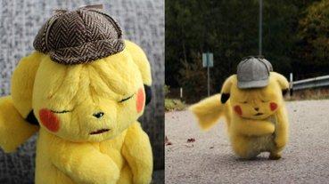還記得這隻「皺臉皮卡丘」嗎?日本寶可夢中心即將推出同款絨毛娃娃,醜萌造型必須抱緊處理!