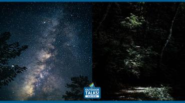 走進上帝的部落『司馬庫斯』仰望夏季無垠星河