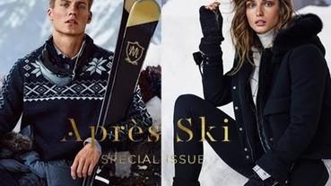 Massimo Dutti 征服寒冬APRÈS SKI 極限量系列 台灣101首次同步販售