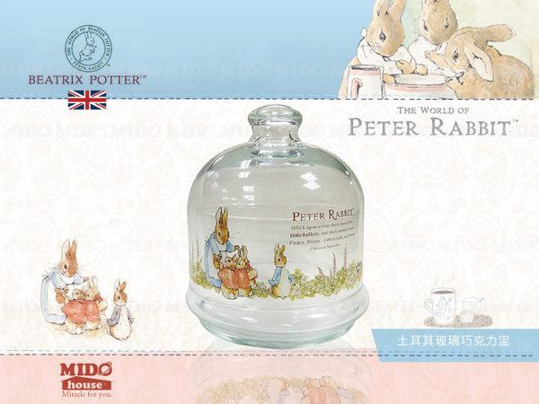 彼得兔土耳其玻璃巧克力盅《Midohouse》