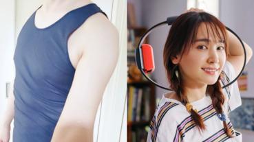 減肥神器!日本網友親自分享 Switch《健身環大冒險》激瘦成果,跟著「這樣玩」就可以半年輕鬆享瘦!