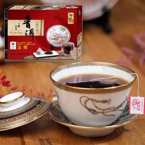 ★榮獲第12屆國際名茶獎-金獎 ★嚴選一級散茶 ★無農藥殘留安全把關