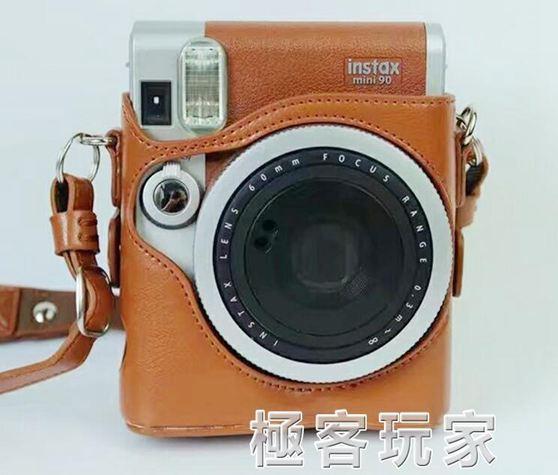 富士拍立得相機包instax mini90皮套
