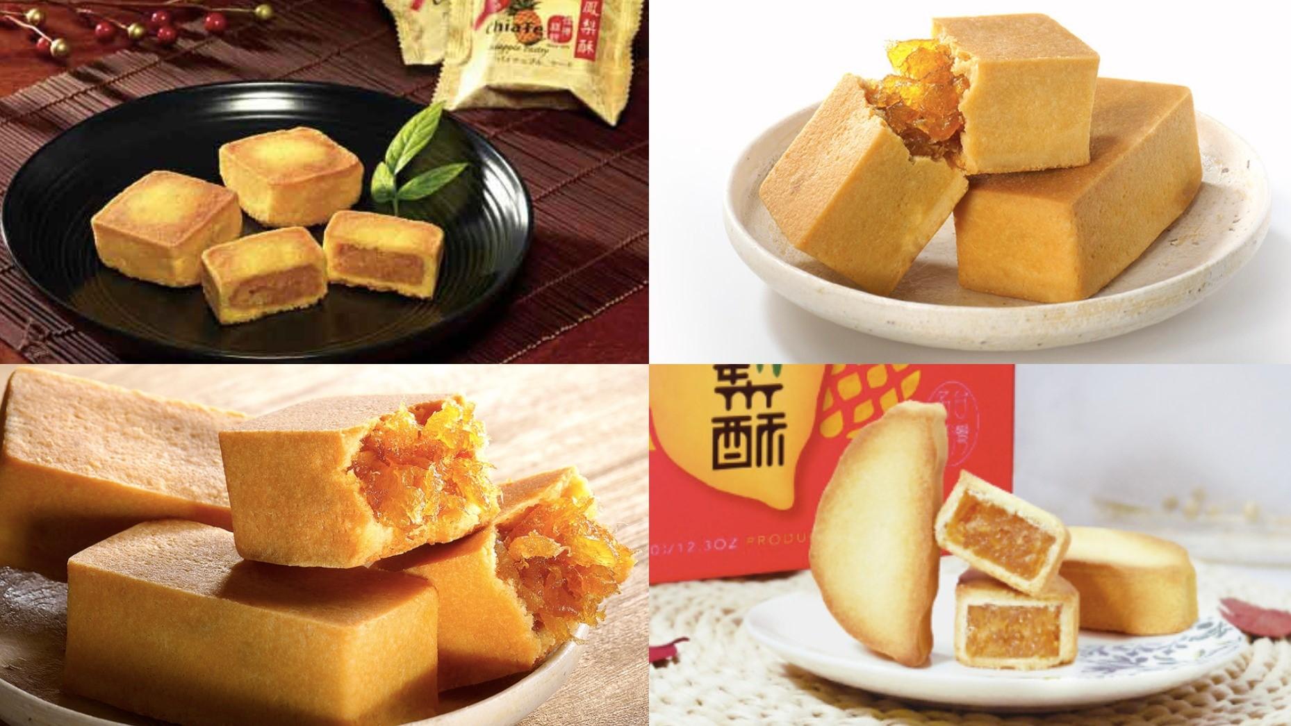 你選什麼餡?台灣人伴手禮最愛買 TOP 5 鳳梨酥名店盤點