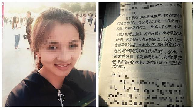 女大生為了躲避惡狼性侵墜樓身亡,生前她寫下日記期許自己未來要好好照顧父母。(合成圖/翻攝自陸網)