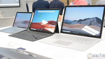 Microsoft Surface Book 3 、Surface Pro X、Surface Go 2 在台推出,滿足不同族群各種需求