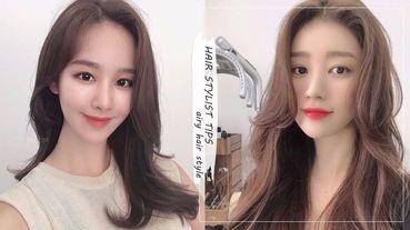 免洗筷也可以吹出蓬鬆髮根?韓國髮型師私藏技巧,髮根蓬鬆、分線空氣感維持整天!