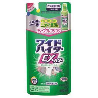 花王 ワイドハイター EXパワー詰替