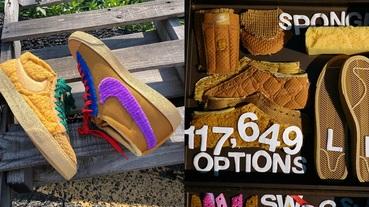 新聞分享 / 超過 10 萬種設計組合 Nike Blazer CPFM Sponge By You 開放玩家揮灑創意