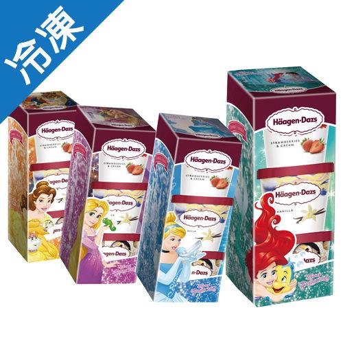 哈根達斯-迪士尼經典公主系列迷你杯三入組(公主包裝隨機出貨)【愛買冷凍】