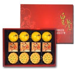 現+預-皇覺 中秋臻品系列-皇覺精選餅組12入禮盒組(蛋黃酥-烏豆沙+廣式小月餅+土鳳梨酥)