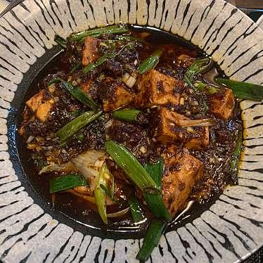 中国料理 食生々のundefinedに実際訪問訪問したユーザーunknownさんが新しく投稿した新着口コミの写真