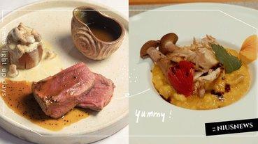北中南6家法式料理!玉里鴨肉派、花田六白豬里肌,在地食材入料超迷人!