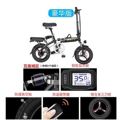 折疊電動自行車鋰電池電瓶車成人超輕便攜式小型代步電單車代駕寶 小宅女MKS