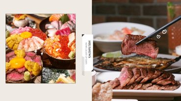 下班小酌好去處!台北8家「居酒屋」餐廳特搜,超澎湃海鮮、串燒、啤酒成最佳療癒!