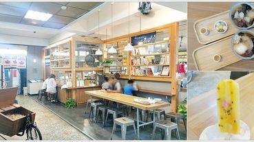 【宜蘭甜點】飛魚食染-鹽滷豆花專賣店,宜蘭冬山舊市場老店,讓人想不到的養生文青豆花