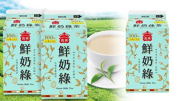 義美「鮮奶綠」!義美鮮奶系列又推新品,繼上次鮮奶茶爆紅之後,義美再次推出鮮奶綠~
