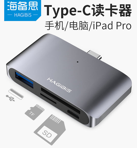 手機電腦都可用 USB3.0高速介面 TF/SD卡槽 讀卡2.0速度 雙卡不可同時讀取