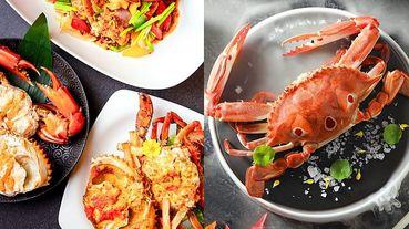 【餐桌上的高潮】大啖秋蟹趁現在!全台TOP7「最狂螃蟹料理」不能沒吃到~威士忌酒醉三點蟹、韓式辣蟹炒年糕太特別!