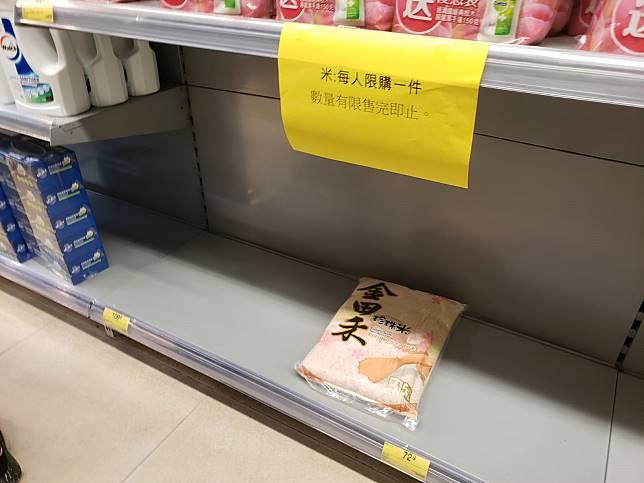 有超市的大米缺貨。