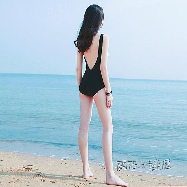 連體les泳衣女網紅性感顯瘦遮肚韓國ins風露背黑色保守仙女范學生
