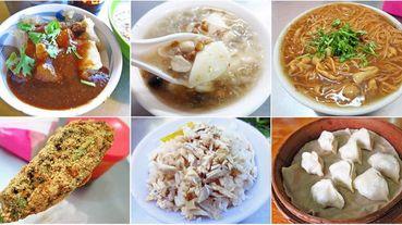 台北社子、社子島在地推薦12家好吃的美食、小吃店-懶人包