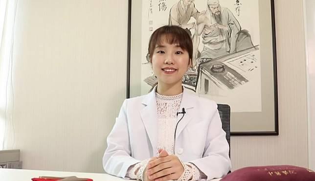 註冊中醫師黃晶晶(互聯網)