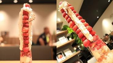 超浮誇!日本這家餐廳特製的「草莓登山聖代」 堆得跟小山一樣高的草莓太欠吃啦!