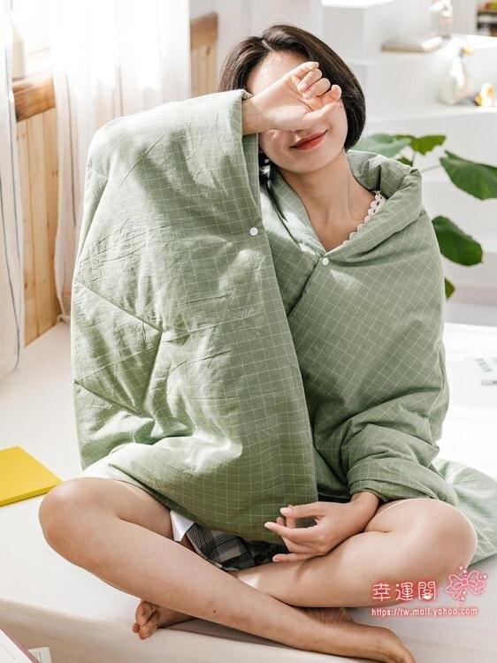 披肩毯 辦公室午睡毯披肩蓋腿毯斗篷沙發毛毯冬季懶人小毯子單人學生加厚