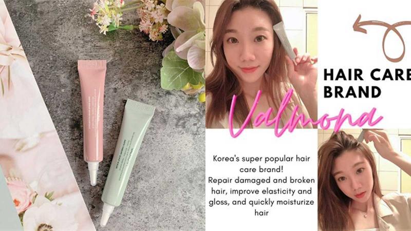 頭髮好順,像極了愛情。韓國 Valmona頭皮毛孔深層清潔乳