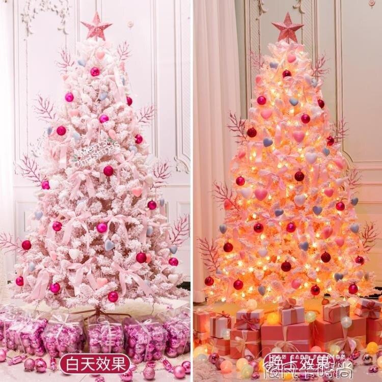 聖誕樹聖誕節聖誕裝飾套餐家用ins網紅粉色櫻花樹小型迷你桌面MBS