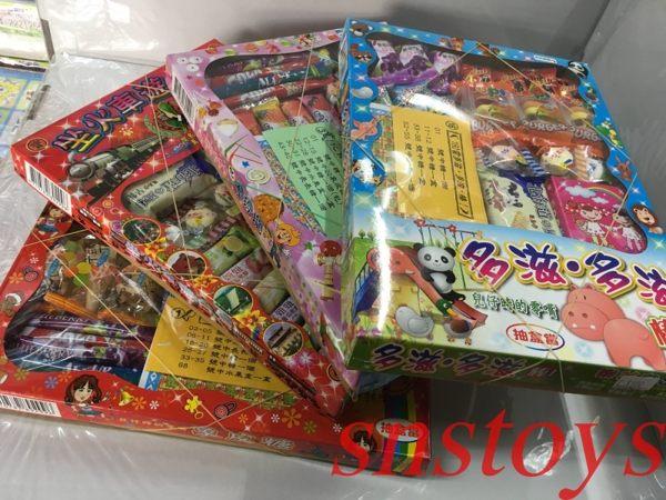 糖果 160當 抽抽樂 抽組 抽當(圖案隨機出貨)每盒$150元
