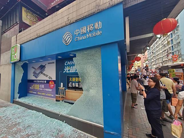區內的中國移動分店被示威者破壞。