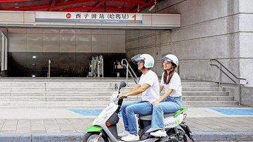 WeMo Scooter 與台灣大哥大合作的「 移動式空品預測平台 」將於高雄正式啟動