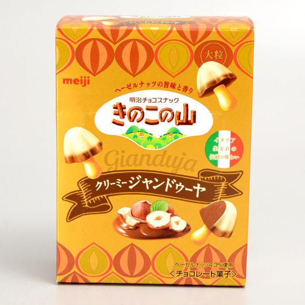 【明治】大粒香菇造型餅乾(義式榛果口味)46g(賞味期限:2019.09)
