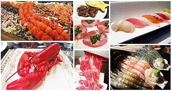 【台北吃到飽懶人包】台北燒烤、麻辣火鍋、韓式料理、飯店Buffet吃到飽餐廳總整理