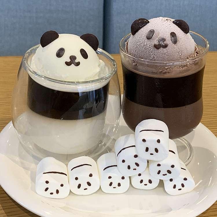 NagoyaConomiさんが投稿した松原カフェのお店yama coffee/ヤマコーヒーの写真
