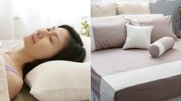 助眠寢具怎麼挑?各式床墊、枕頭、眼罩一次推薦,讓你不再失眠,睡眠品質大幅提升