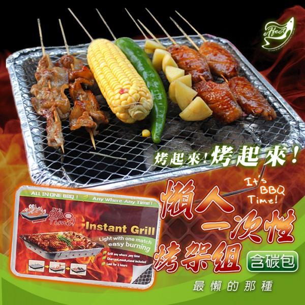 烤肉,烤肉組合,烤肉架,炭盆,一次性烤肉架,拋棄式烤肉架,烤肉器具,烤肉懶人包,烤肉必備