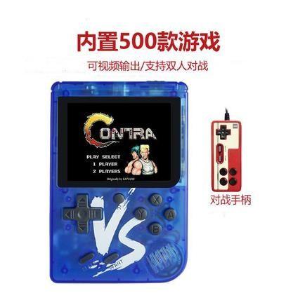 500款游戲Dou紅白機迷你掌上雙人復古魂斗羅fc游戲機mini掌機